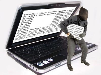 Утечка информации
