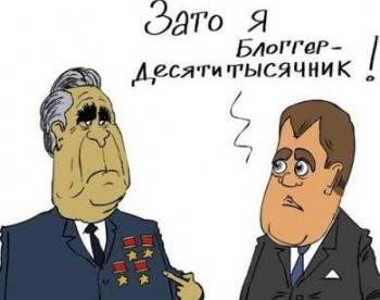 блоггеры России