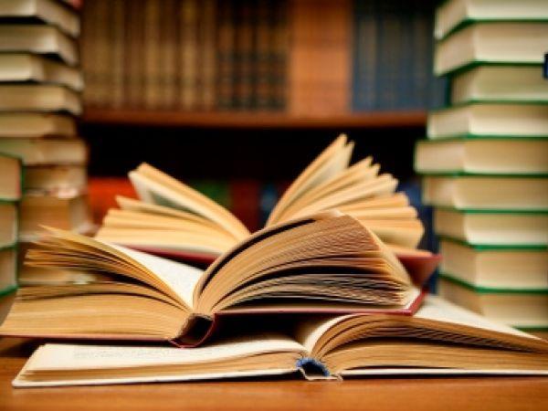Лучшие книги мира
