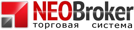 НеоБрокер - бизнес портал