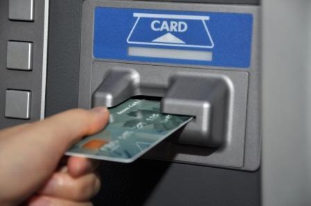 Банковские карты с деньгами