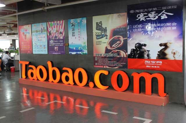 популярные китайские интернет магазины